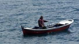 تعليم صيد الأسماك