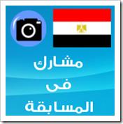 EGYPT-PHOTO