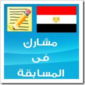 صياد اسكندراني يفصح عن اسراره - طريقه التعامل مع البحر