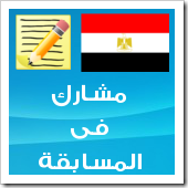 لغه الفله او الغماز مجازا - صياد اسكندراني يفصح عن اسراره