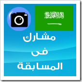 KSA-PHOTO