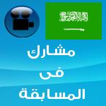 صيد سنوركل توين وبهار عمر بن زياد