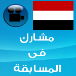 سمك ابو سيف - اليمن