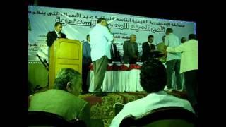 فيديو مسابقة الإسكندرية القومية التاسعة لصيد الاسماك 2012